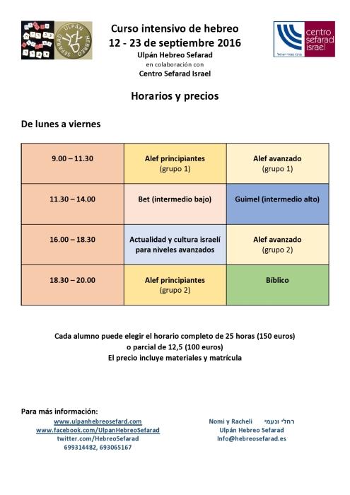 Ulpán de septiembre horarios precios-page0001 (1)