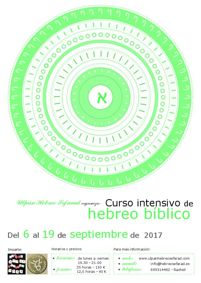 cartel_Biblico septiembre 2017.png