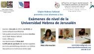 Exámenes oficiales de la Universidad Hebrea deJerusalén